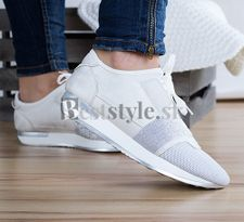 Bielo-strieborné tenisky