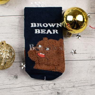 Ponožky ,,brum,,